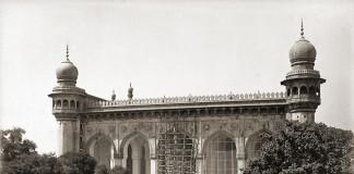 slika za tekst iz povijesti islama