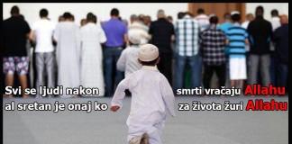 svakozuriAllahu