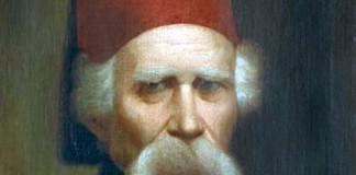 Vuk-Karadzaic