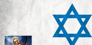 israelnews