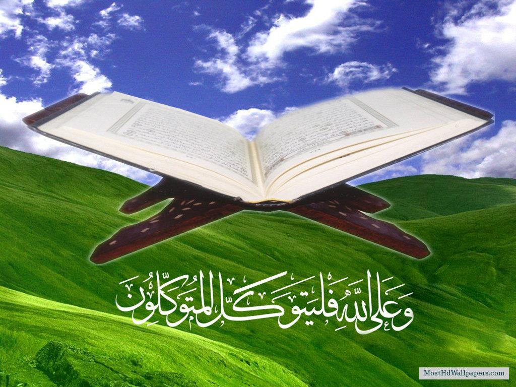 Beautiful-Holy-Quran-Islamic-Wallpaper