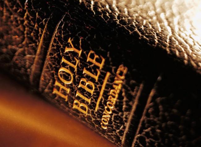 Terorizam u Bibliji