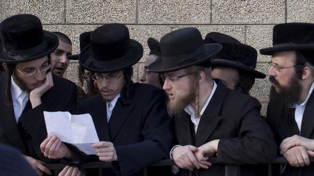 "Više stotina rabina poručilo vladi Izraela: ""Prestanite s rušenjem palestinskih kuća!"""