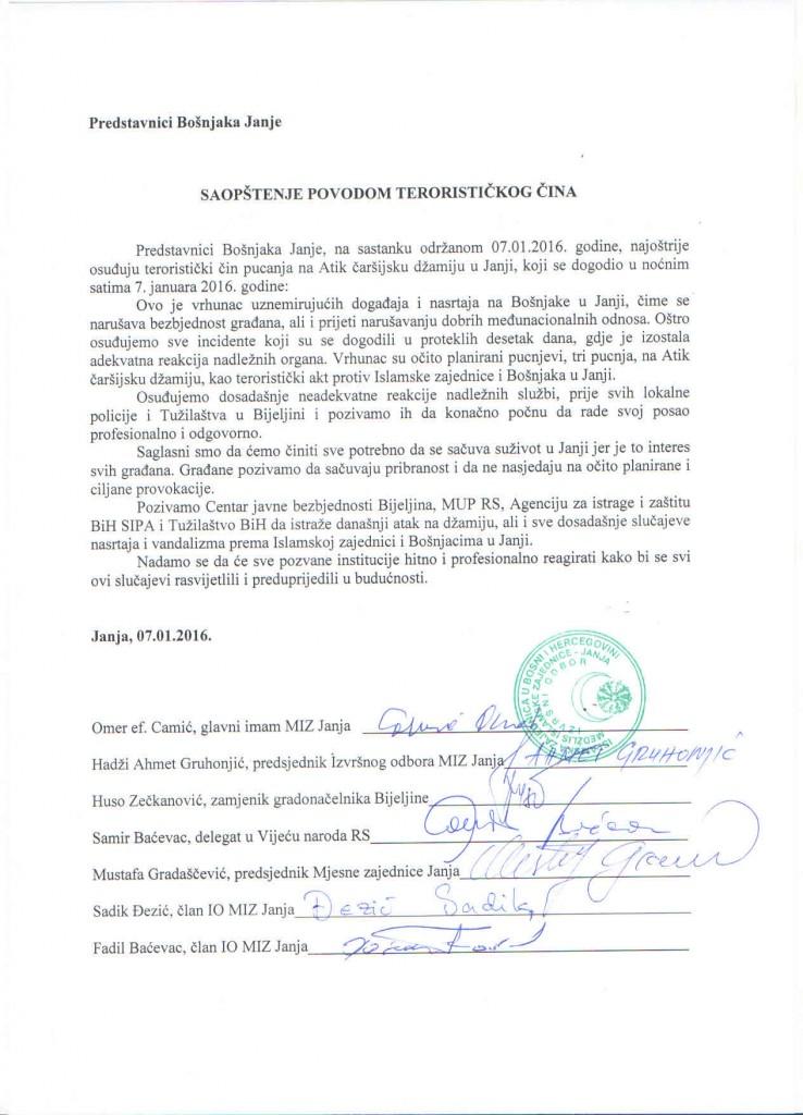saopštenje-o-teroristickom-aktu-1