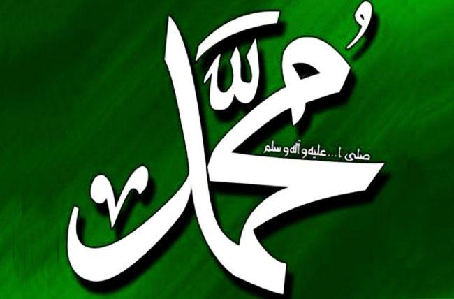 Zašto je Muhammed, s.a.v.s., dobio Objavu u četrdesetoj godini?