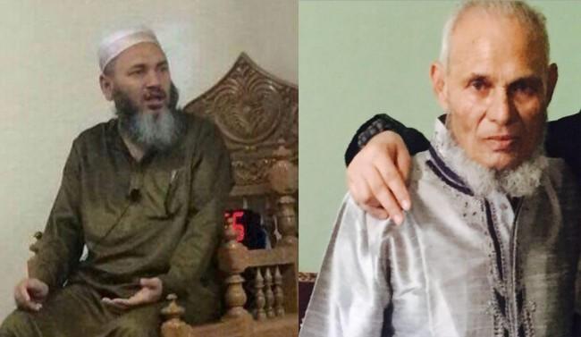 New York: Ovo su imam i njegov prijatelj koji su ubijeni pucnjem u glavu blizu džamije