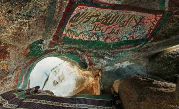 Ovo je pećina u kojoj su se krili Poslanik i Ebu Bekr: Devet činjenjenica o brdu Sevr gdje je pauk ispleo mrežu